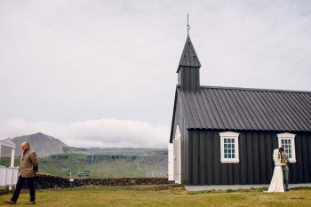 destination_wedding_photography_iceland.jpg027.jpg