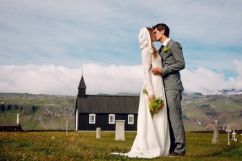 destination_wedding_photography_iceland.jpg030.jpg